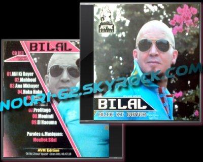 album cheb bilal 2012 alik ki dayer