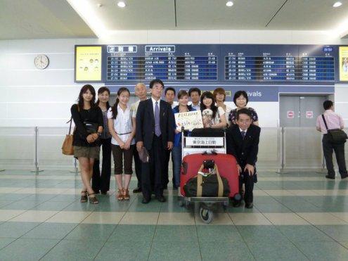Arrivée au Japon - 18.08.11