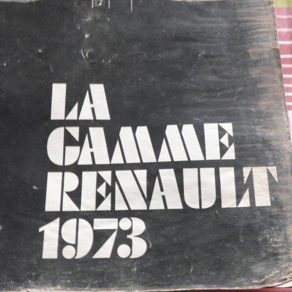 D autres  Magazines  Renault 5