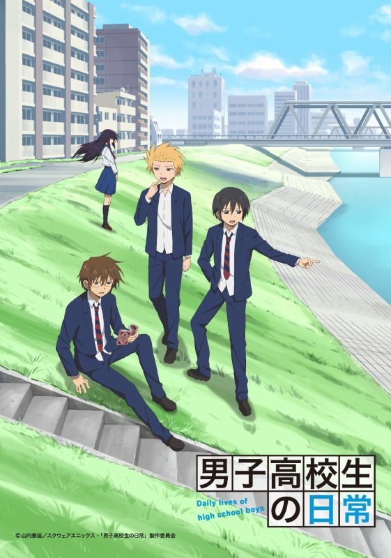 Danshi koukousei no nichijou - Daily Lives of High School Boys (vostfr)