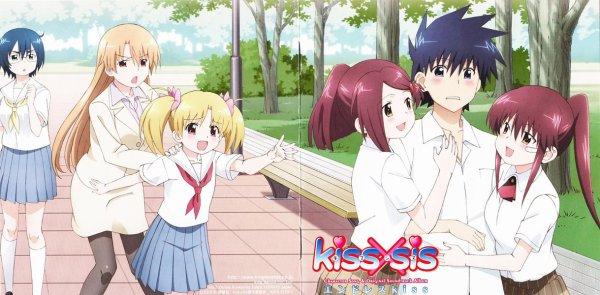 KissXSis (vostfr)