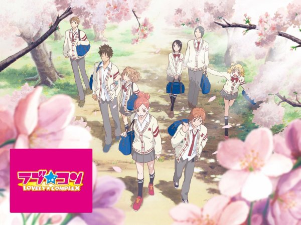 Lovely Complex (vostfr)