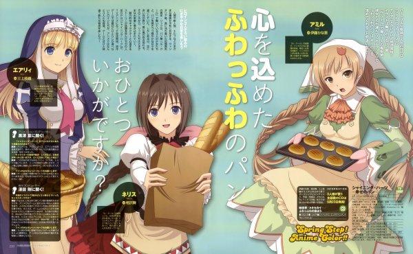 Shining Hearts: Shiawase no Pan (vostfr)