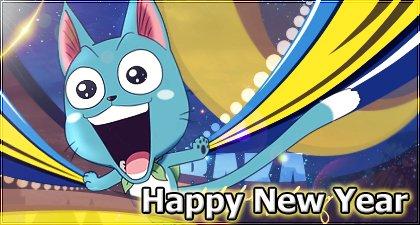 Bonne année a tous!!! =D