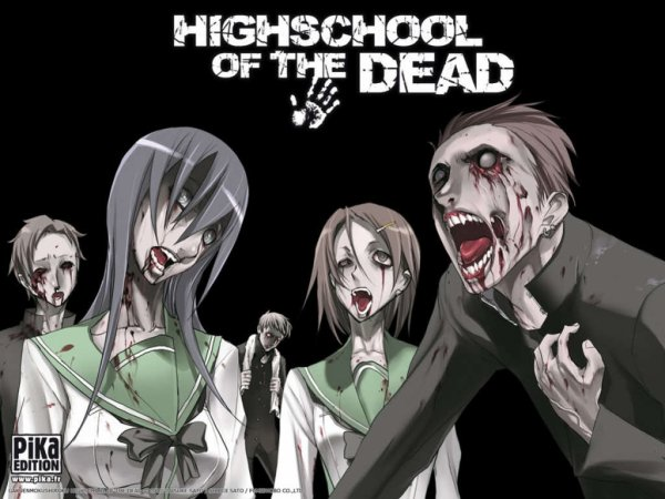 Highschool of the dead (vostfr & français)