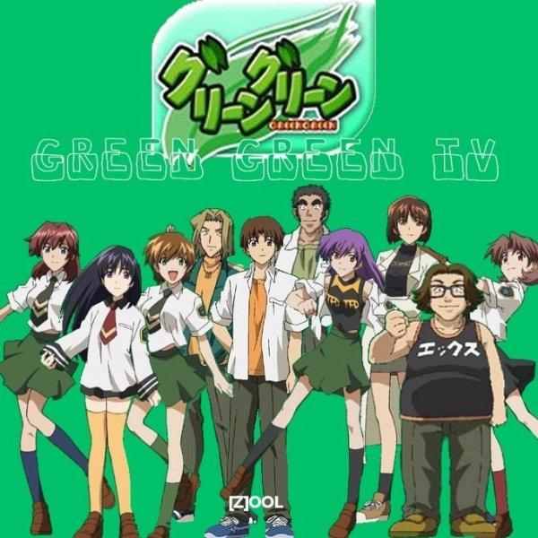 Green Green tv (vostfr)