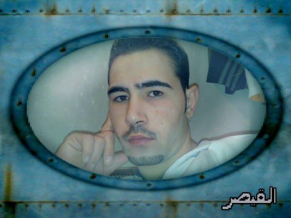 صديقي من سورية