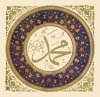 islam-mondinpourtoujours