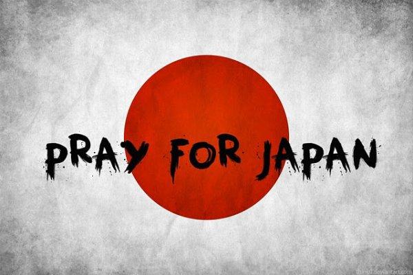 ♥Pray For Japan♥