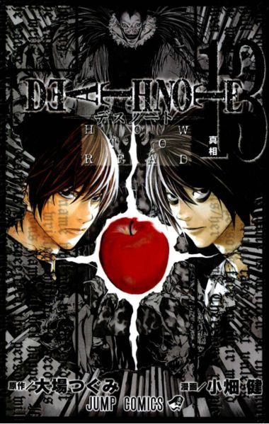 ♠Death Note♠