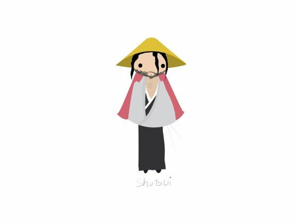 Shunsui (Bleach)