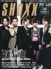 「Shoxx Vol. 233」 - Kai