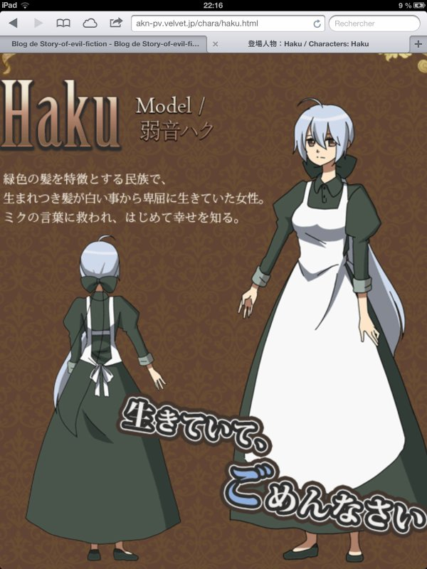 haku yowane daughter of white sp233cialvocaloids