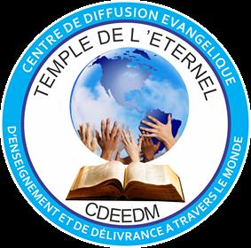 LE TEMPLE DE L'ETERNEL