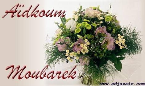 Aidkouum moubarek