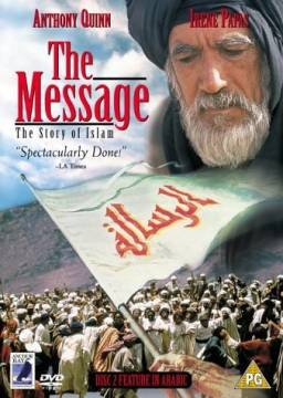 Film : Le Message - Rissala