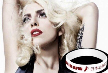 Lady Gaga - MTV Music Vidéo Aid Japan