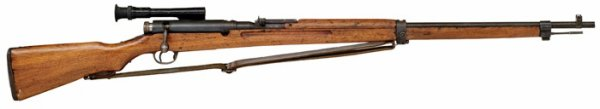 Arisaka type 97