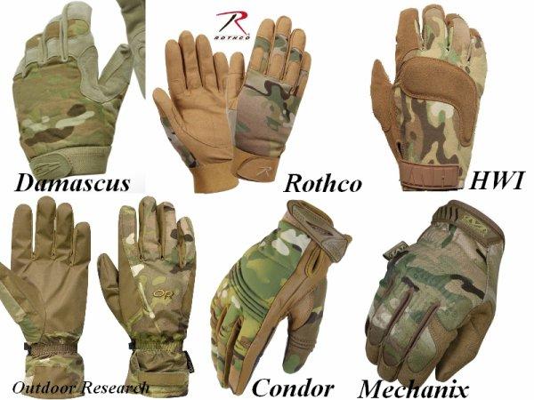 des gants en Multicam.....