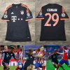 Maillot porté Kingsley COMAN vs Atletico Madrid