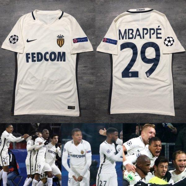 Maillot MBAPPE porté vs CSKA Moscou