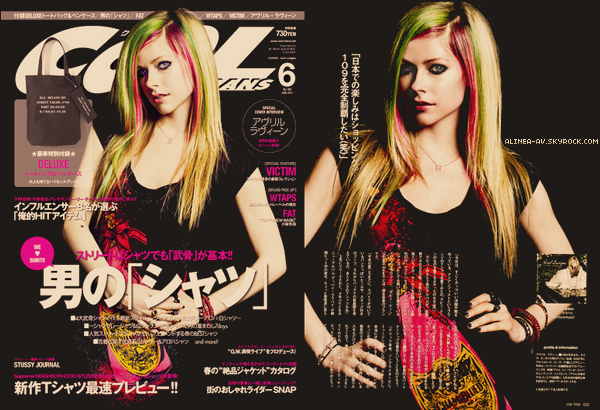 """• Alinea-av ~ Article 76 ~ Newletter ~ Autres blogs ~  Gallery ~ Avril fait la couverture du magazine japonais """"Cool Trans"""" pour l'édition de juin 2011. (j'aimerais vraiment retrouvais cette avril toute simple aux allure de femme pas vous ? Aujourd'hui Avril à 26 ans et on ne dirait pas, mais je l'aime quand même)"""