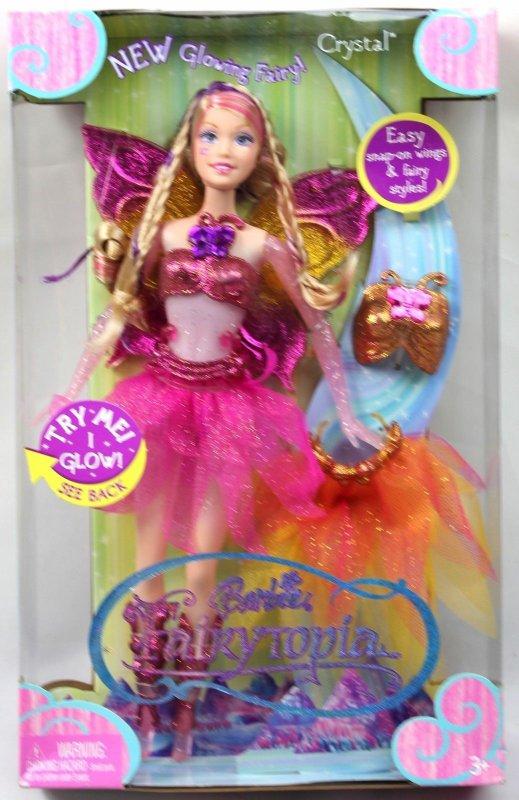 Crystal et jewelia glowing fairy   2005