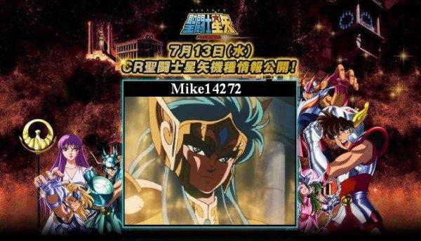 super blog de manga de MIKE14272  qui ce trouve dans mes favori  !!  !!