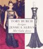 Préparation du look pour le MetBall partie 1 #JessicaAlba #People #Fashion @JessicaAlba #ToryBurch #MetGala