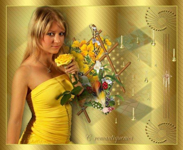 MERCI MON AMIE IMBATTABLE 51 ET ROMANTIQUE MOI ET CATHERINE 119