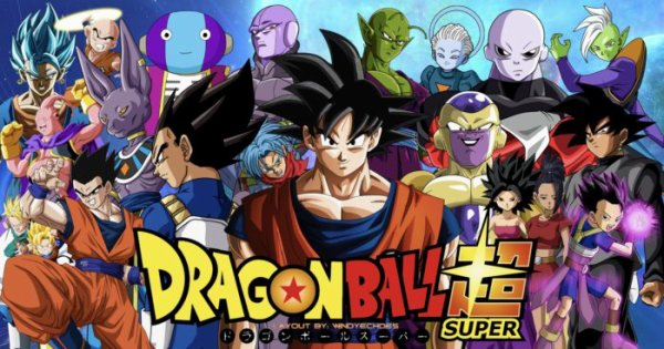 Le nawak de la semaine : Dragon ball-Le son des enfers
