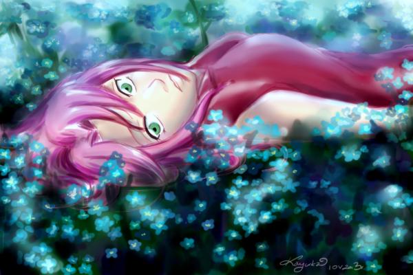 Sakura Fic, Chapitre 33 : Un choc