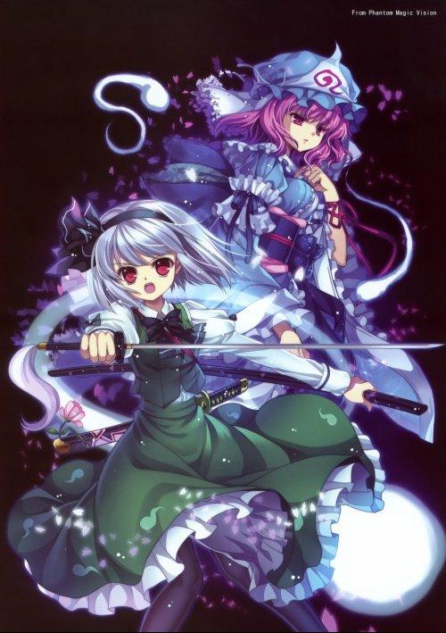 Manga Images diverses (suite 38)
