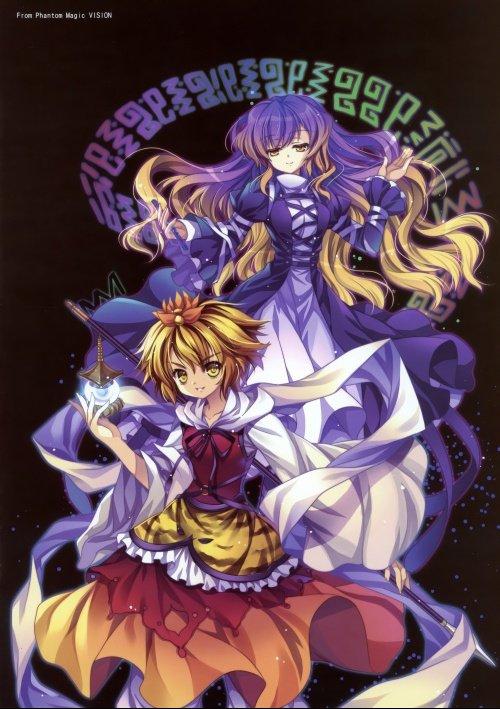 Manga Images diverses (suite 41)