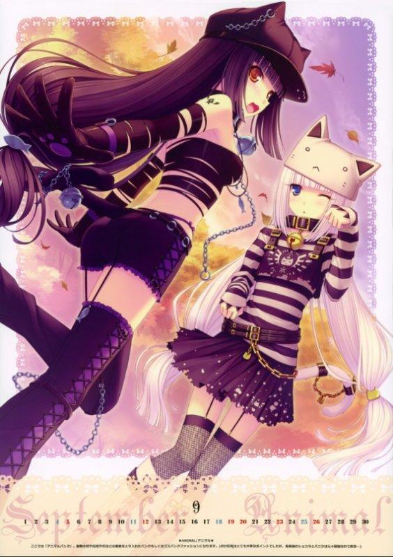 Manga Images diverses (suite 49)