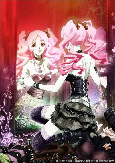Manga Images diverses (suite 55)