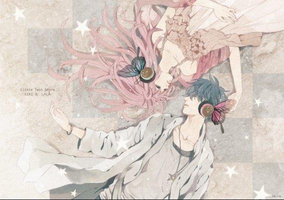 Manga Images diverses (suite 70)