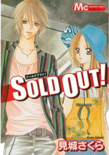 Sold Out !