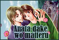 Anata Dake wo Matteru