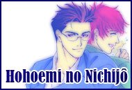 Hohoemi no Nichijô