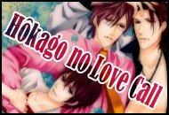 Hôkago no Love Call