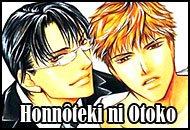 Honnôteki ni Otoko (Interesting Taboo)