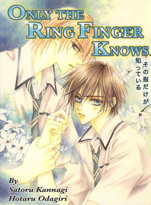 Sono Yubi Dake ga Shitteiru (Only the Ring Finger Knows)