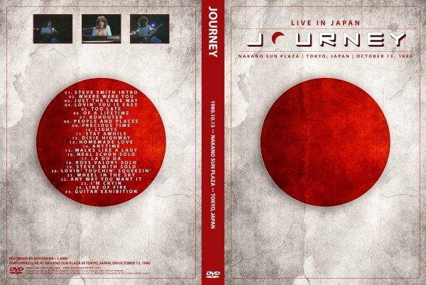 Journey - Nakano Sunplaza (1980)
