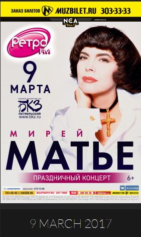Mireille en concert à Saint-Pétersbourg jeudi 9 Mars