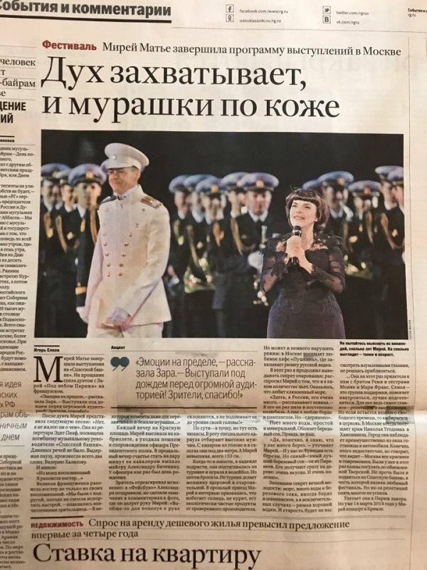 Mireille dans la presse écrite Russe