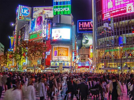 Le Japon tel quel !!