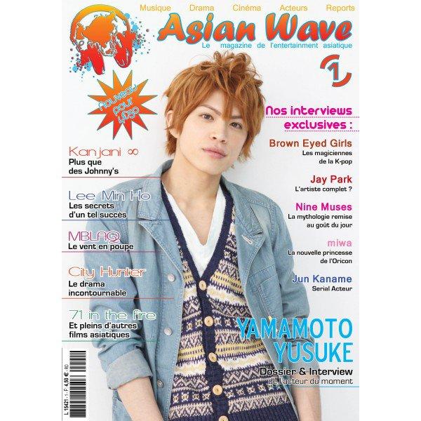 mes magazine préférer