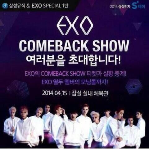 SOOMPI: EXO de retour en avril ?