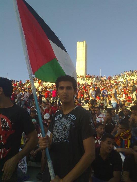 PALESTINE FLAG IN LA CRUVA NORD